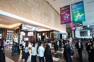 Fair Report | Hong Kong International Film & TV Market