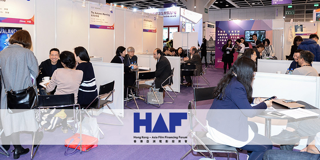 HKTDC Hong Kong International Film & TV Market (FILMART)