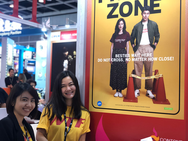 Success Stories - Thai Movie Friend Zone to Release in all
