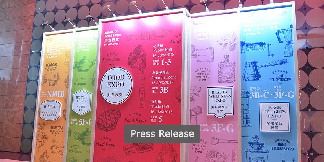 HKTDC Food Expo
