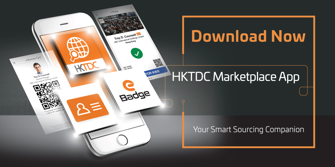 HKTDC Hong Kong Electronics Fair (Spring Edition)