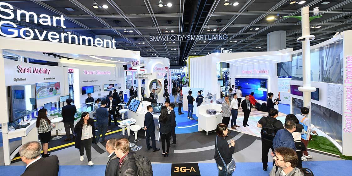 国际资讯_香港贸发局国际资讯科技博览